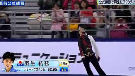 2014 CoC FS - Yuzuru Hanyu crashed with Han Yan