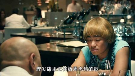 淮秀帮:时尚时尚最时尚洗剪吹篇《发型护卫队》