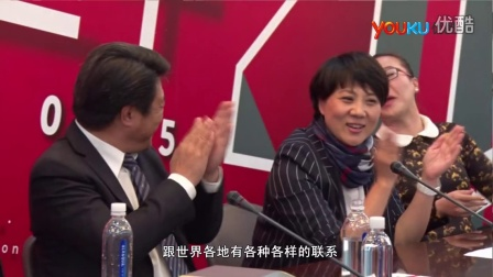 上海话剧艺术中心以实际行动庆二
