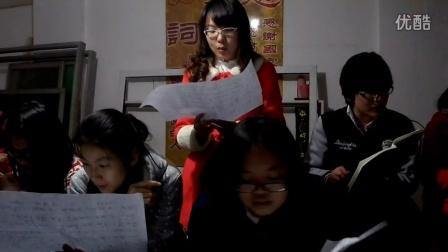 汉剧学习20141109