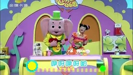飞行幼乐园 20141109