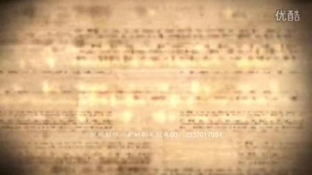 妈妈的歌谣led大屏背景 舞台演出专用背景视频素材视频