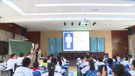新体系  苏州市三元实验小学 金晓玲 围绕人物特点描写外貌