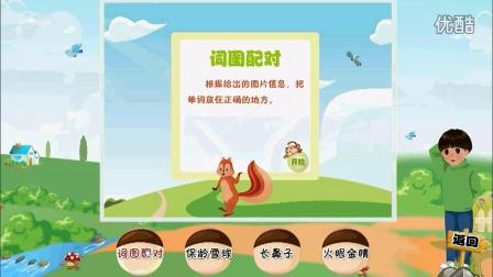 最新人教版小学生PEP英语三四五六3456年级小学生关于节日的画图片