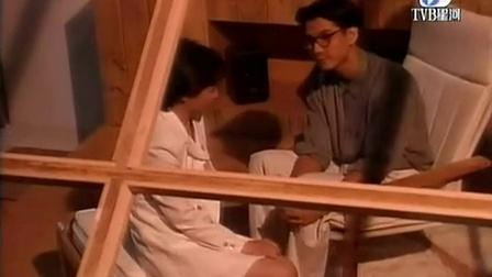 粤语 再见亦是老婆/再见亦是老婆 15 粤语