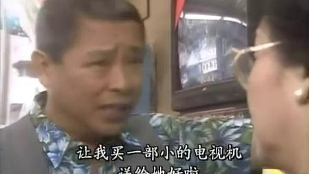 全集 陈秀雯/又名《都是有情人》姜大卫,再见亦是老婆,都是有情人,粤语,TVB,陈...