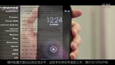 一周潮资讯20141116:iPhone 6/Plus被曝使用...