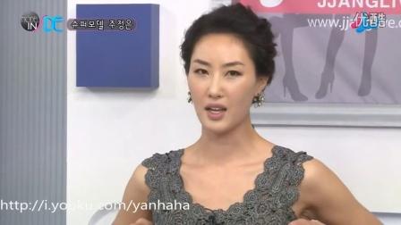 yanhaha韩国美女写真