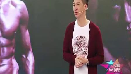 最新消息萌娃王诗龄与影帝张家辉、周润发合拍电影《澳门风云2》
