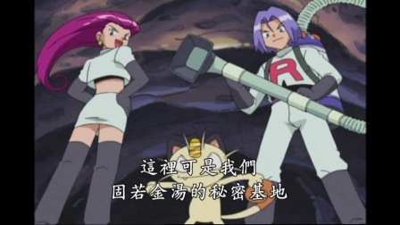 大木博士与小田卷博士