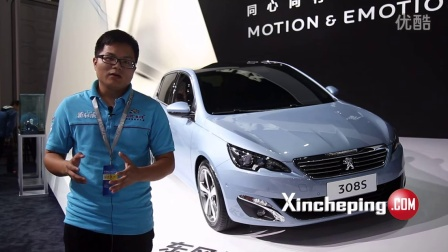 2014广州国际车展标致308s