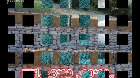 格宾护垫挡土墙v护垫现场,猪脚生态雷诺石笼,6护坡切视频图片