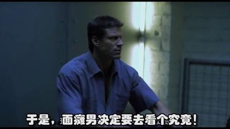 唐唐神吐槽:最坑爹的结局 【Big笑工坊】第八十