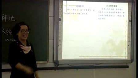[同步课堂]人教版高中历史选修3《两极格局的结束》优质课教学视频,广西(2020高中历史专辑)