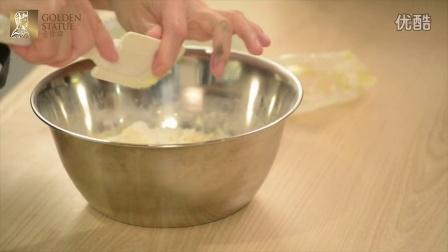 金像烘焙教室 - 菠萝包
