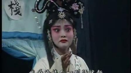 豫剧-泪洒相思地选段-王红丽演唱