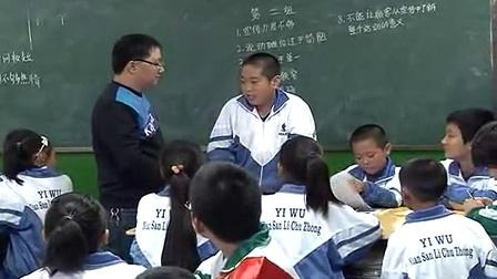初中综合实践活动课七年级《爱心小商人在行动》教学视频
