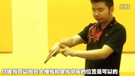 《全民学乒乓公开课》第2.15期:正手攻球握拍太偏反手利