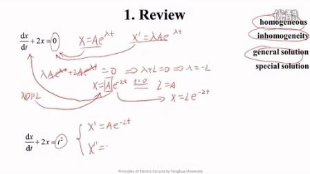 第55讲 串联rlc二阶电路(1)清华 电路原理分析 电路 大学 于歆杰