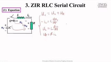 第55讲 串联rlc二阶电路(3)清华 电路原理分析 电路 大学 于歆杰