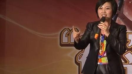 徐鹤宁的《天皇天后》视频演讲