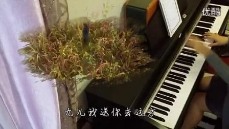 红高粱《九儿》韩红 钢琴曲