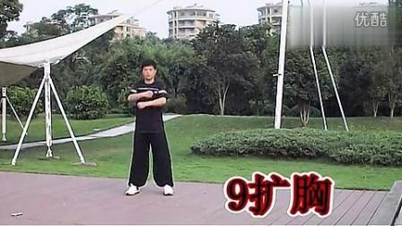 1--38节回春医疗保健操(舞曲)20121视频