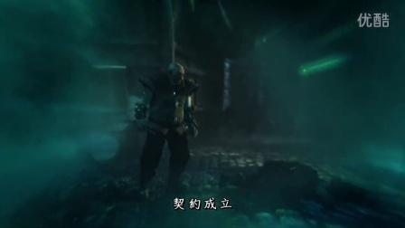 新英雄 復仇誓約 ─ 克黎思妲 (台服翻译)