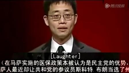 央视主持人黄西在美国白宫晚宴上调侃奥巴马,全场轰动!