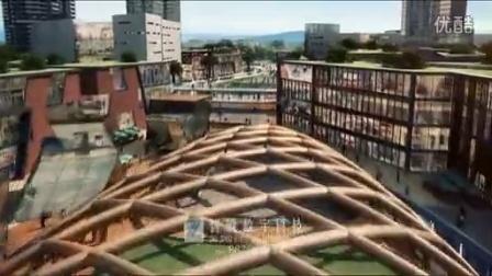 房地产广告宣传片 华商国际广场 —— 成都