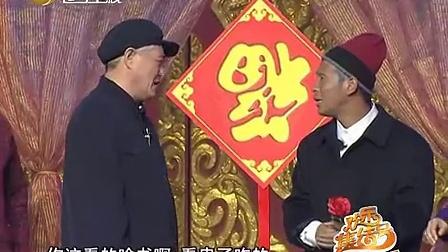 宋小宝,海燕小品《相亲2》赵本山经典小品图片