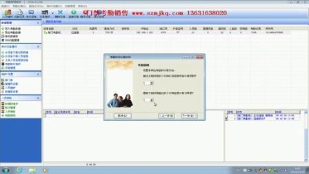 中控考勤软件操作说明,视频教程,ZKTeco考勤管苹果解锁官方教程id视频图片