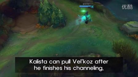 死后也能拉~复仇之矛Kalista大招详细测试