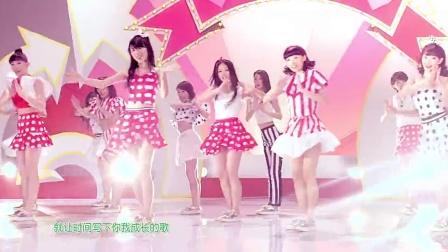 【wo1jia2】国内女子组合1931 - 欢聚时刻1931(舞蹈