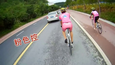 2014 第三届 单车电影节 ——  许辉辉《环千岛湖》——2014第三届Biekto单车电影节