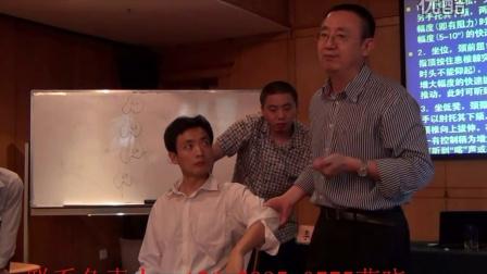 视频v视频正骨视频三国志中医图片
