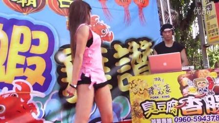 台湾性感台妹舞姬红衣舞者露黑色保险裤热舞
