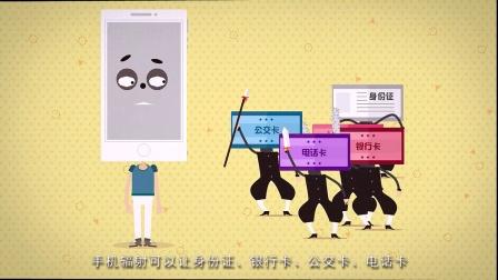 壹读视频:手机辐射到底能不能致癌