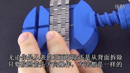 调表器的使用方法