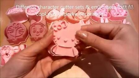 学会用饼干模具装饰翻糖纸杯蛋糕