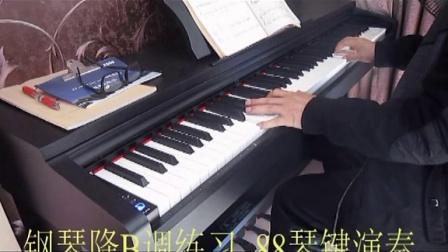 中老年自学钢琴(十五步曲三)化蝶图片