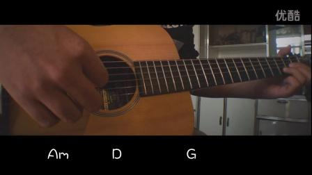 乌兰巴托的夜 民谣吉他弹唱 吉他教学 吉他jita谱 中国新歌声蒋敦豪 左