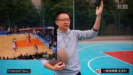 91篮球教学 25课  投篮新解  库里手型投篮教学