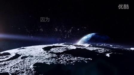 孙悦斌广告作品-百年泸州老窖探月篇