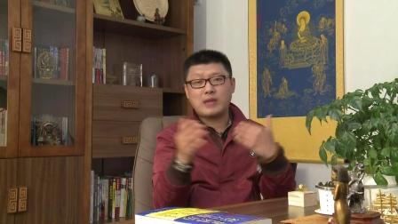 视频课堂:袁腾飞说日本:第三集