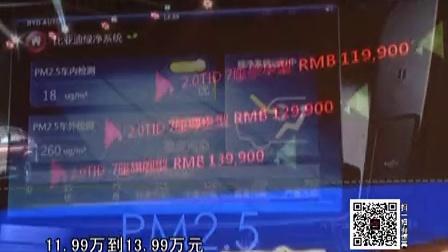 比亚迪S7山东区域上市发布会在烟台万达文华酒店隆重举行