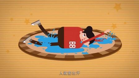 不同省份的中国人,容易得什么病