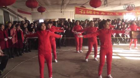 石碑村舞动青春广场舞表演队