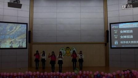 手语大赛 - 专辑 - 优酷视频