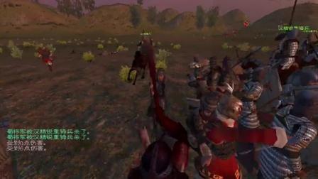 骑马与砍杀乱舞水浒brucelee历险记